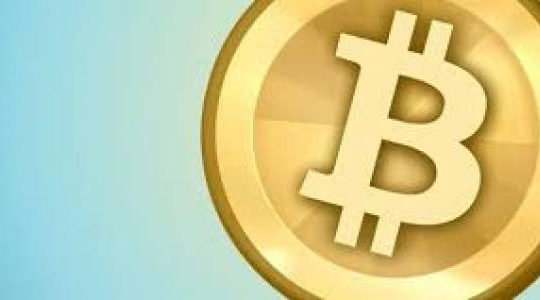 Knowing the value of bitcoins